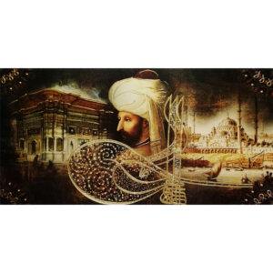 60x120CM Eski İstanbul Osmanlı Fatih sultan Mehmed Kanvas Tablo Kanvas Tablo