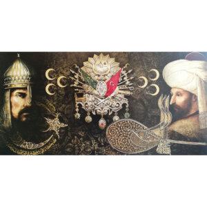 60x120CM Fatih Sultan Mehmed Osmanlı Arması Tuğrası Kanvas Tablo Kanvas Tablo