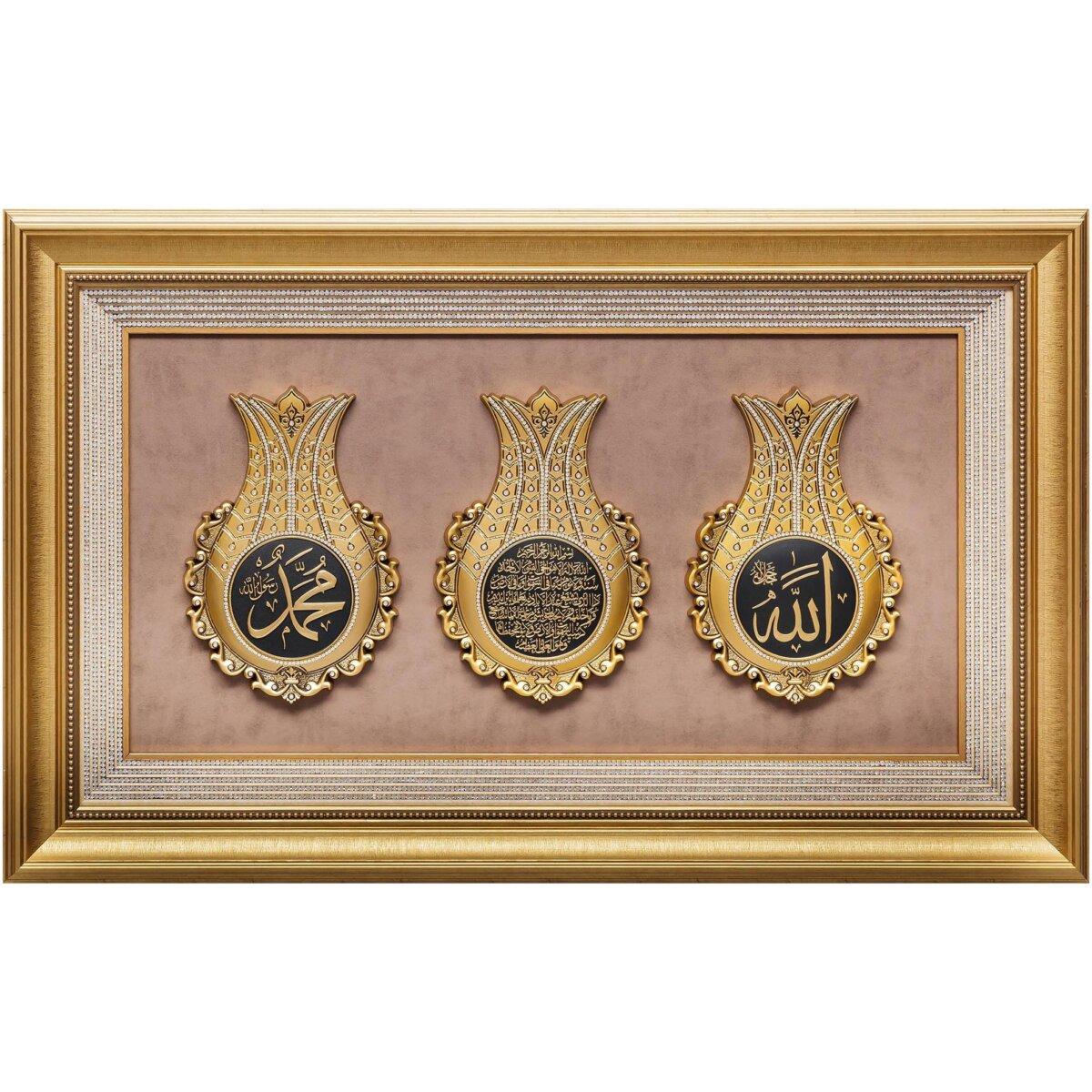 61x97CM Allah cc Muhammed sav Lafzı Laleli Dini Tablo Paspartusu Taşlı Ayetli Ürünler