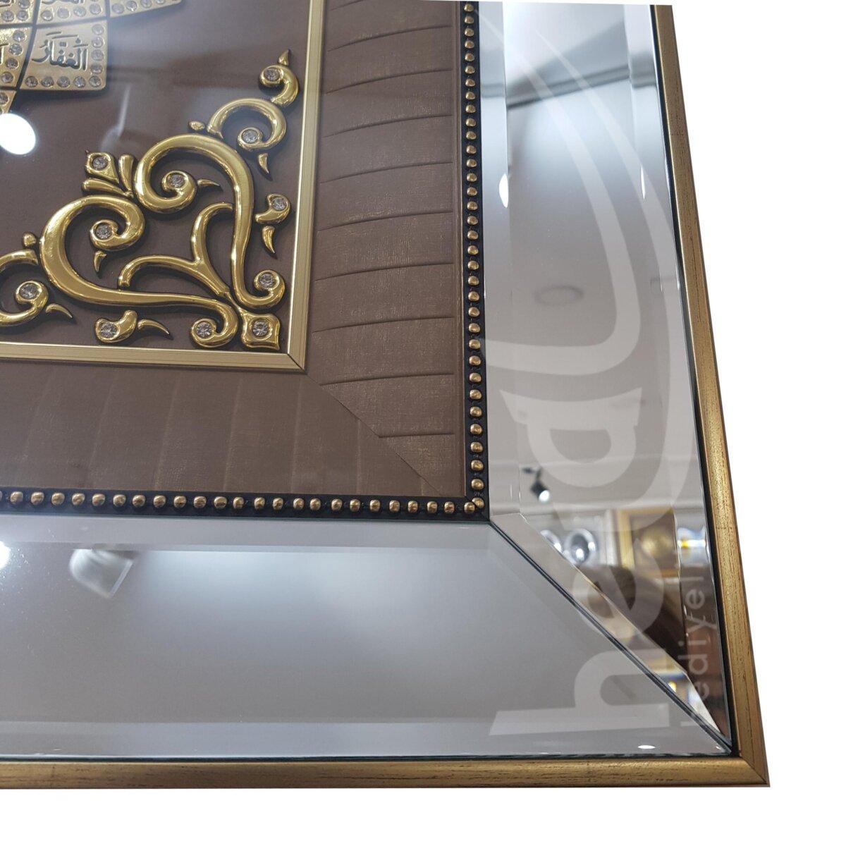 55x55CM Esmaül Hüsna Dini Ayetli Aynalı Tablo Papatya Ayetli Ürünler