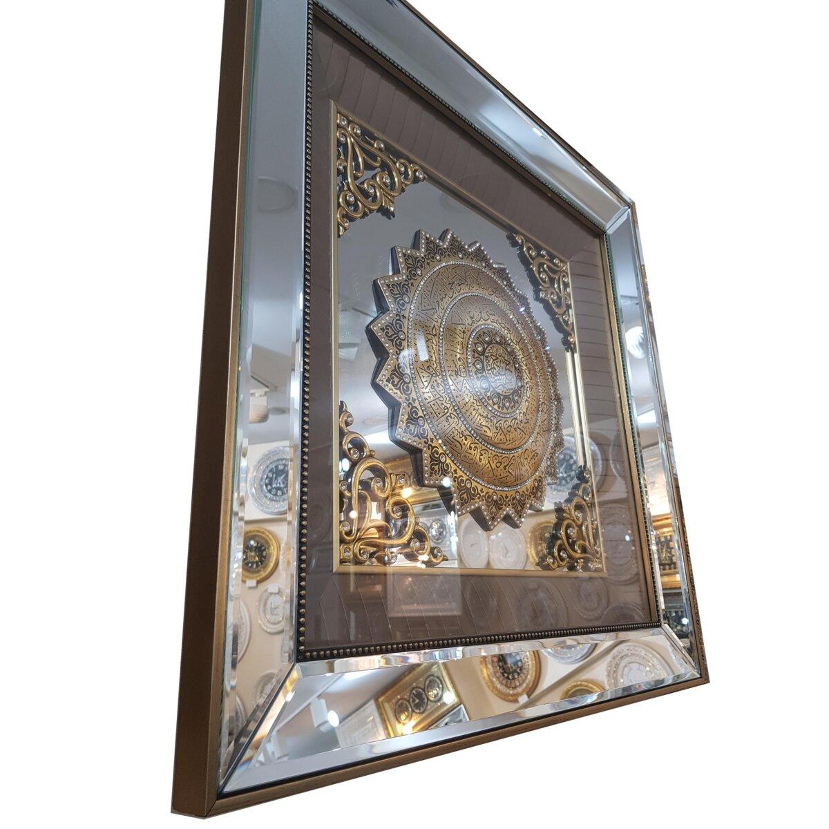 55x55CM Ayetel Kürsi Ayetli Dini Tam Aynalı Tablo Papatya Ayetli Ürünler