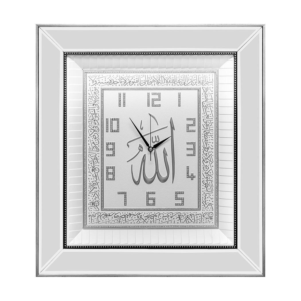 54x60CM Allah cc-Ayetel Kursi Yazılı Cam Aynalı Saat Tablo Ayetli Ürünler