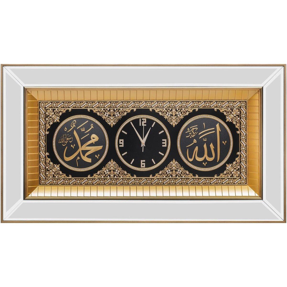 45x84CM Allah cc. Muhammed sav. Yazılı Aynalı Duvar Saati Ayetli Ürünler