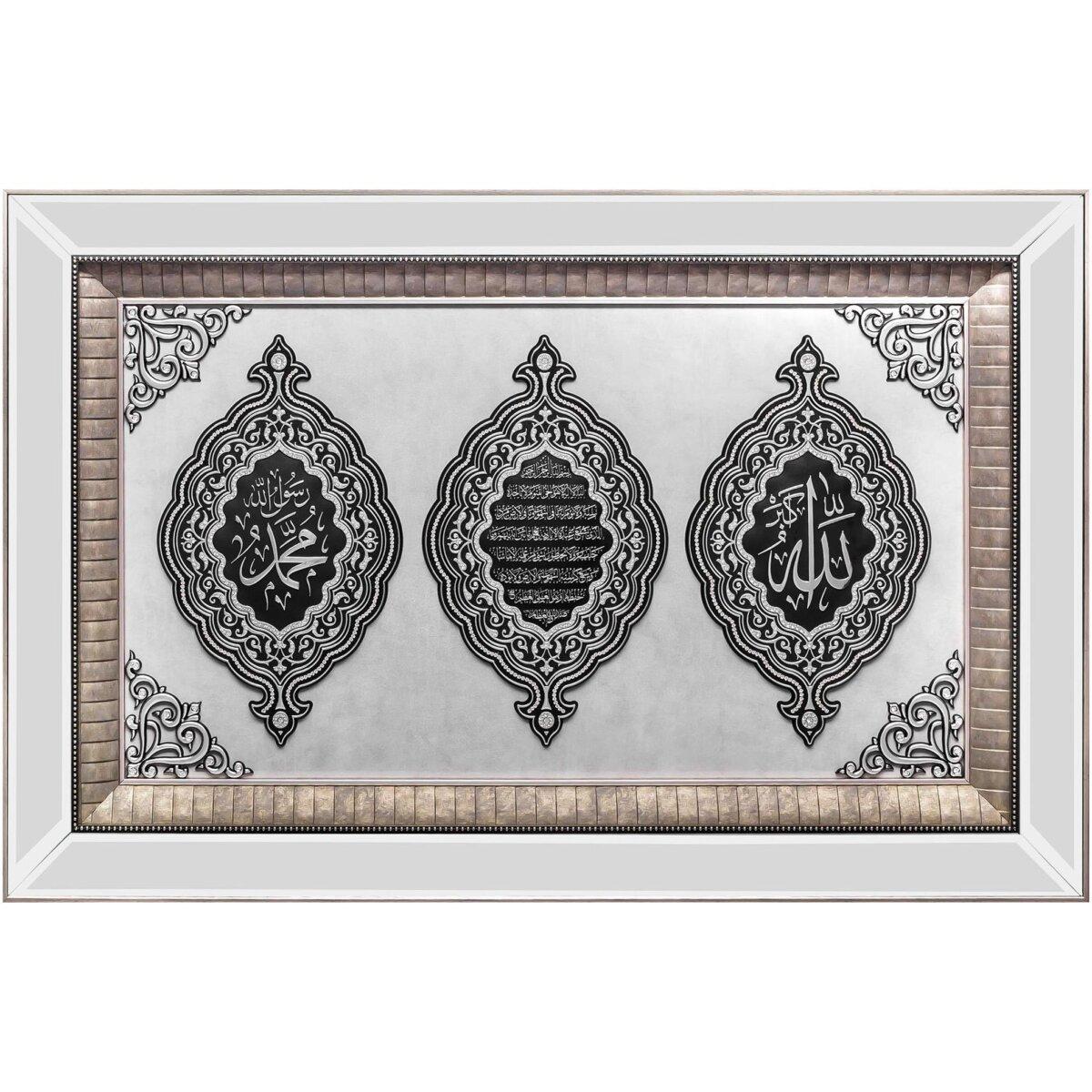 73x110CM Allah cc. Muhammed sav. Ayetel Kursi Tam Aynalı Tablo Ayetli Ürünler