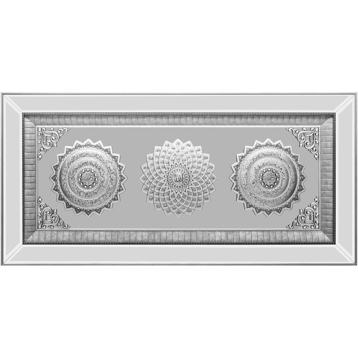 72x148CM Ayetel Kursi- Esmaül Hüsna -Amenerrasulu Tam Aynalı Tablo Ayetli Ürünler