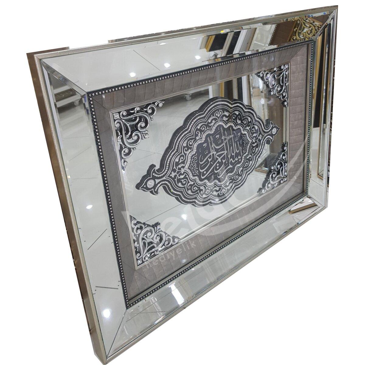 54x70CM Besmele Hat Yazılı Tam Aynalı Çerçeveli Tablo Selçuklu Ayetli Ürünler