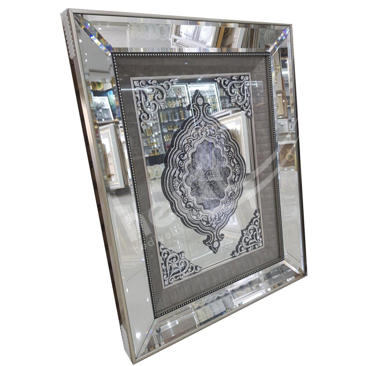 54x70CM Esmaül Hüsna Yazılı Tam Aynalı Çerçeveli Tablo Selçuklu Ayetli Ürünler