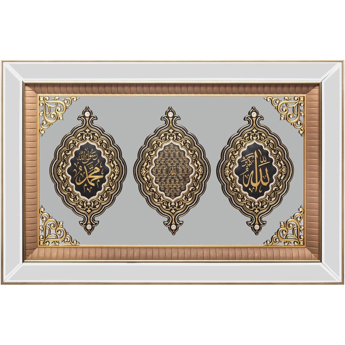 73x110CM Allah cc. Muhammed sav. Esmaül Hüsna Tam Aynalı Tablo Ayetli Ürünler