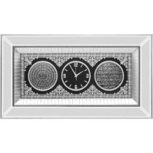45x84CM Esmaül Hüsna-Ayetel Kürsi Yazılı Aynalı Duvar Saati Ayetli Ürünler