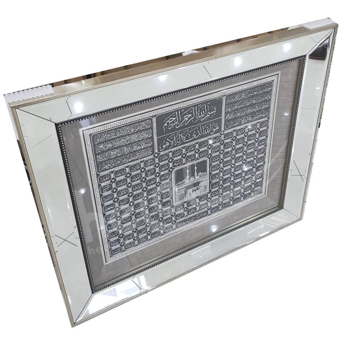 65x75cm Kabe Esmaül Hüsna Taşlı Aynalı Tablo Ayetli Ürünler