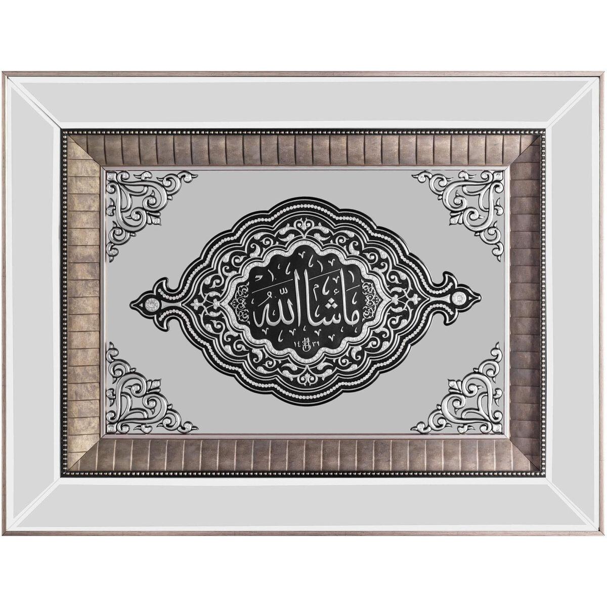 54x70CM Arapça MaşAllah Dini Tam Aynalı Çerçeve Tablo Selçuklu Ayetli Ürünler