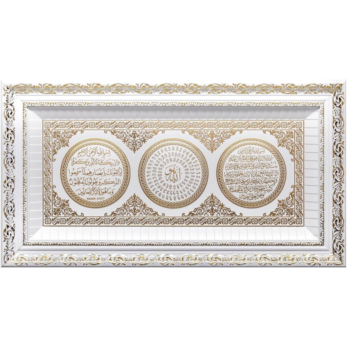 45x84CM Büyük Nazar ayeti- Esmaül Hüsna – Ayetel Kursi Dini Tablo Ayetli Ürünler