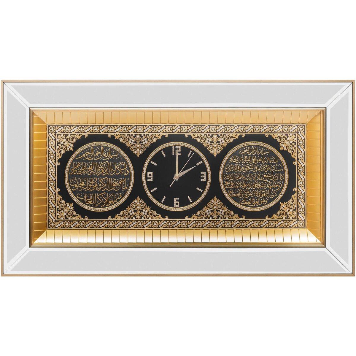 45x84cm Nazar Ayeti ( Karınca Duası)  Ayetel Kürsi Yazılı Aynalı Duvar Saati Ayetli Ürünler