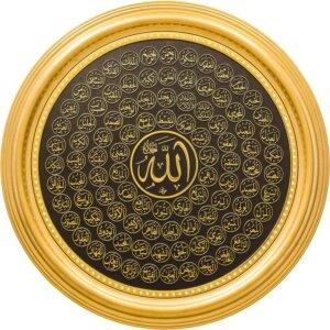 46cm Esmaül Hüsna Yazılı Yuvarlak Dini Tablo Ayetli Tablolar